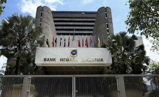 马来西亚央行年内将保持1.75%政策利率不变